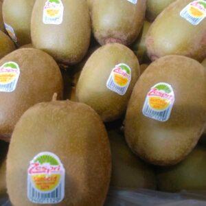 Kiwi zespri gialli